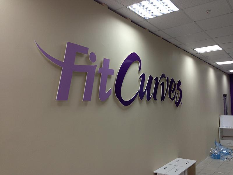 Плоская вывеска - логотип фитнес-клуба