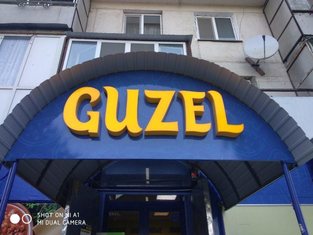 guzel 4