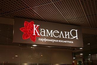5ed683176ccf Универсал-Юг - рекламное агентство в Симферополе и Крыму