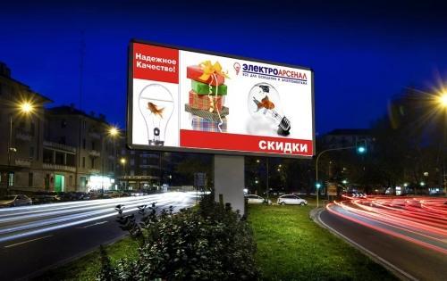 наружная реклама фото пример