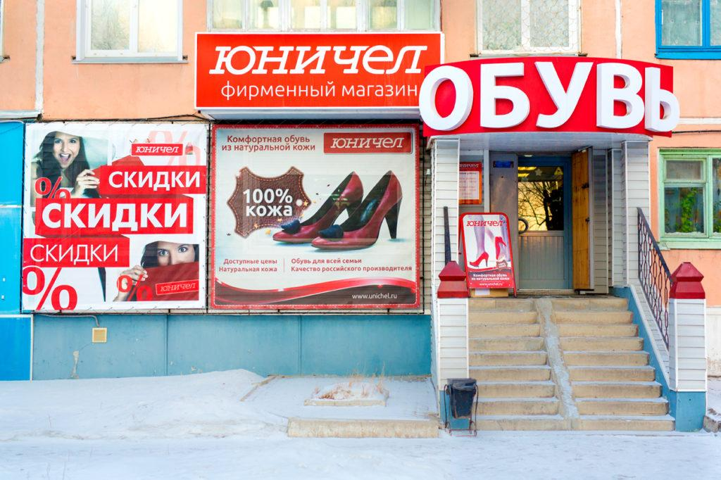 наружная реклама магазина симферополь