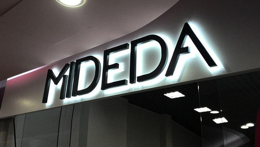 Буквы на вывеску магазина