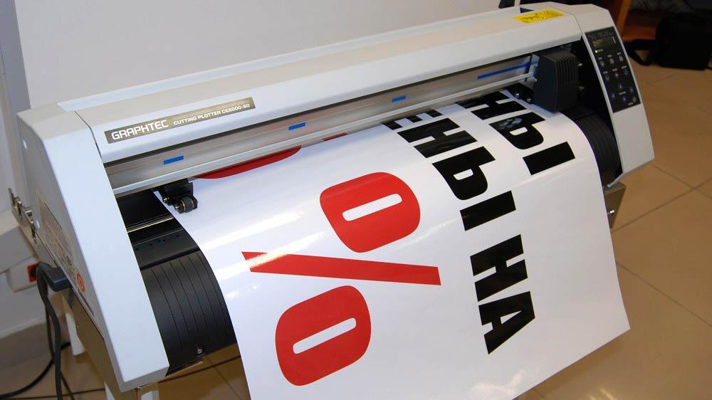 Печать на оракале в Симферополе