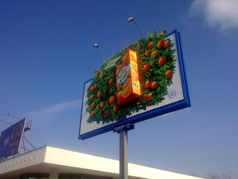 naruzhnaya-reklama-2