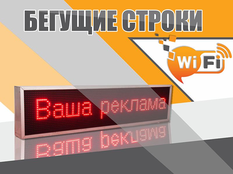 beg_stroka